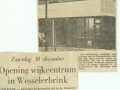 1966 9 september tc tubantia wesselerbrink bron joke olde riekerink.jpg