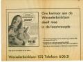 1970 11 juni, opening winkelcentrum het bijvank, bron WF Franke (10).jpg
