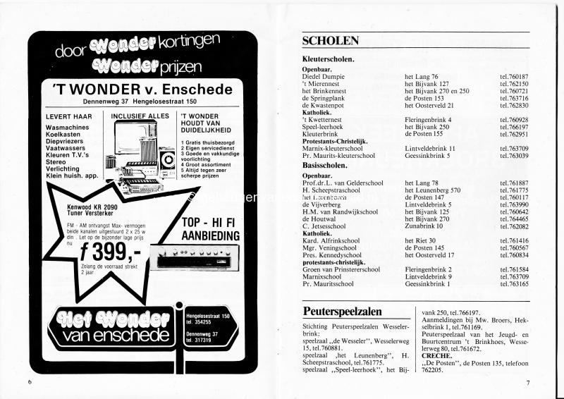 1979-07-10 Bewaarnummer Brinkpraat aangeleverd door Fam. J.F. Beckers (5).jpg