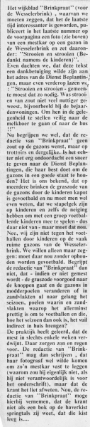 1977-02-04 zonder mest geen gras tekst.jpg