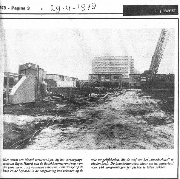 1978-04-29.jpg
