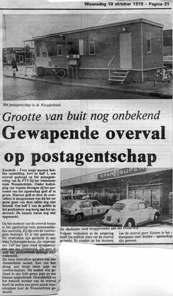 1979-10-10 overval Postagentschap Wesselerbrink.jpg