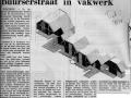 1977-05-05 Vakwerkwoningen Buurserstraat achter de wal.jpg