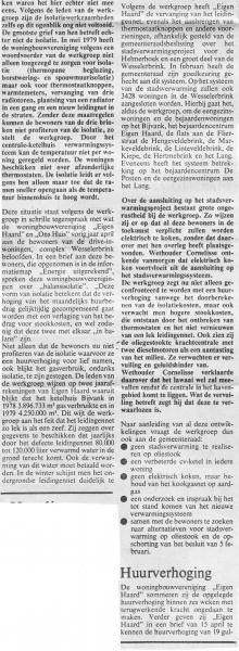 1980-04-23 wesselerbrink bezorgd over stadsverwarming B.jpg