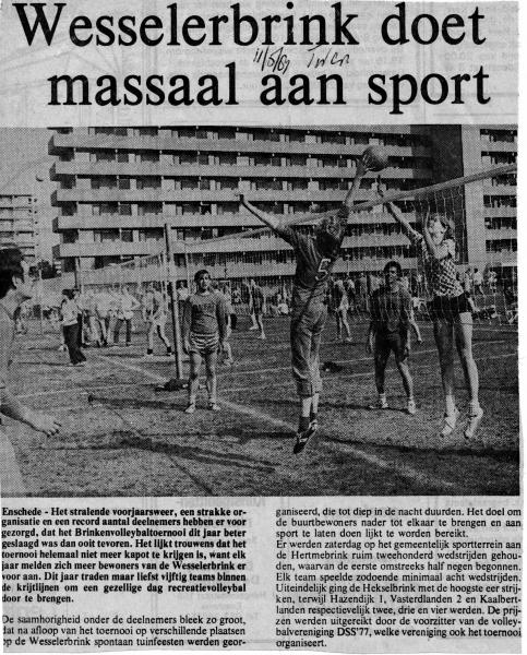 1981-05-11 Sport op Wesselerbrink.jpg