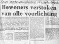 1980-09-15 over stadsverwarming, bewoners verstoken van informatie.jpg