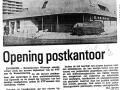 1981-04-08 Opening Postkantoor Wesselerbrink.jpg