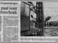 1981-11-06 1e paal Helmerhoek.jpg