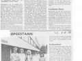 1987-08-05 Sibculobrink nieuwe brinkcommissie.jpg