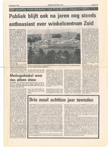 1991 uitbreiding winkelcentrum Zuid bron Anne Postma (15).jpg