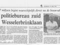 1993 april Nieuw Politiebureau Zuid.jpg