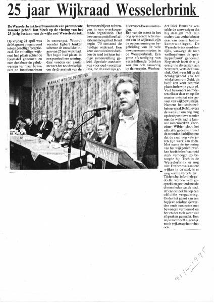 1995 25 jaar wijkraad Wesselerbrink.jpg
