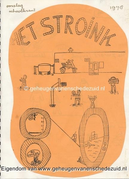 1977-1987 Basisschool de Posse Stroinkslanden bron De heer L Froberg (10001).jpg