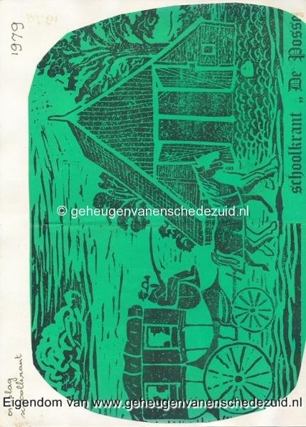 1977-1987 Basisschool de Posse Stroinkslanden bron De heer L Froberg (10002).jpg
