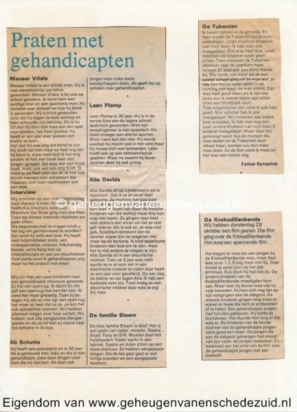 1977-1987 Basisschool de Posse Stroinkslanden bron De heer L Froberg (10077).jpg