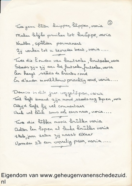 1977-1987 Basisschool de Posse Stroinkslanden bron De heer L Froberg (10087).jpg