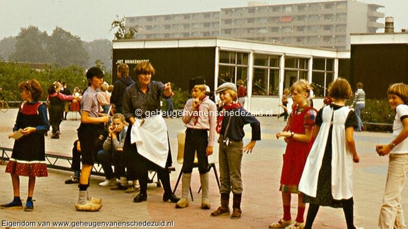 1977, schoolfeest Houtwal, bron Gerben de Jong (6).jpg