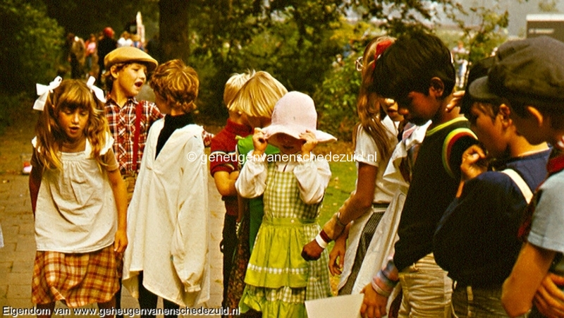 1977, schoolfeest Houtwal, bron Gerben de Jong (9).jpg
