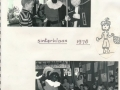 1977-1987 Basisschool de Posse Stroinkslanden bron De heer L Froberg (10003).jpg