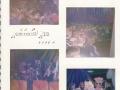 1977-1987 Basisschool de Posse Stroinkslanden bron De heer L Froberg (10015).jpg