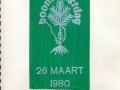 1977-1987 Basisschool de Posse Stroinkslanden bron De heer L Froberg (10031).jpg