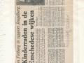 1977-1987 Basisschool de Posse Stroinkslanden bron De heer L Froberg (10091).jpg