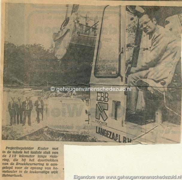 1982-1985 Riool Broekheurnerring bij boerderij geesink bron A. Brouwer (small).jpg
