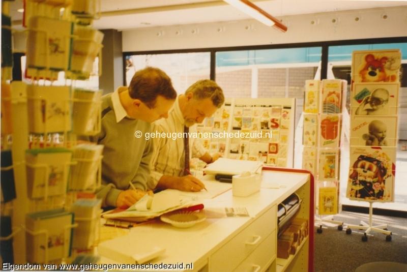 1991 sept, Opening en Nieuwbouw Bruna  WC Zuid, bron Anne Postma (31).jpg
