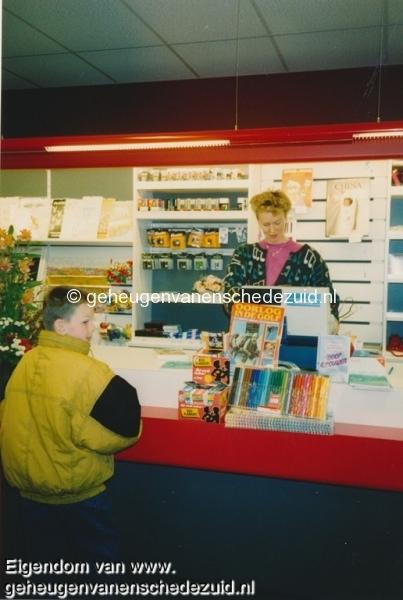 1991 sept, Opening en Nieuwbouw Bruna  WC Zuid, bron Anne Postma (66).jpg