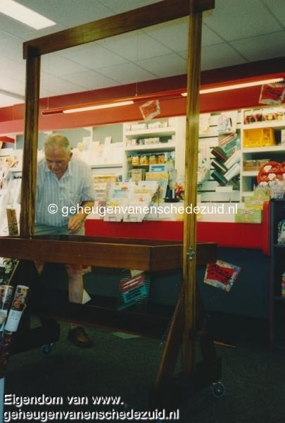 1991 sept, Opening en Nieuwbouw Bruna  WC Zuid, bron Anne Postma (77).jpg