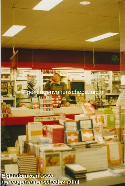1991 sept, Opening en Nieuwbouw Bruna  WC Zuid, bron Anne Postma (87).jpg